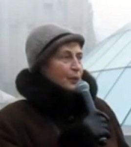Кісельова Людмила