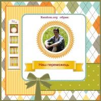 Результати конкурсу «Класики і романтики»