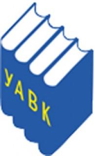 Заява Правління Української асоціації видавців та книго розповсюджувачів від 24.01.2014 року