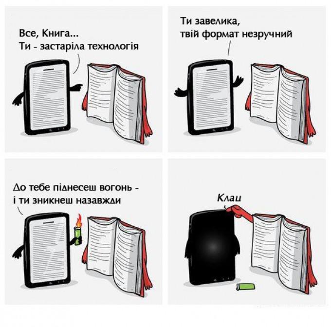 Вчені пояснили різницю між читанням з екрана і з паперу