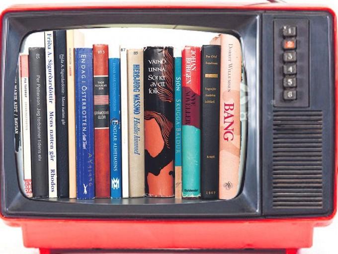 Половина українців не прочитала за рік жодної книги — опитування