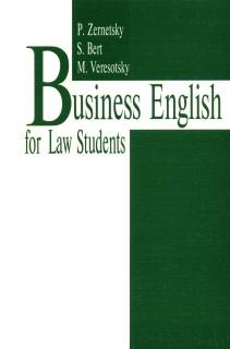 Business English for Law Students. Навчальний посібник